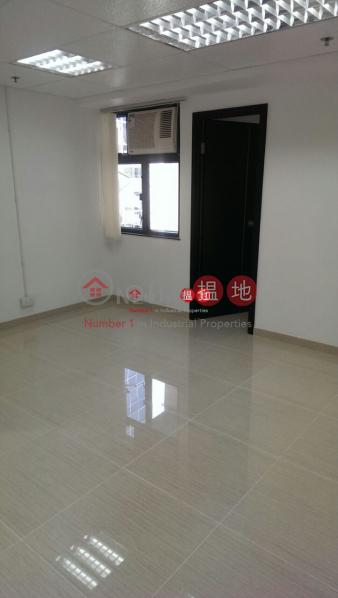 Universal Industrial Centre | 19-25 Shan Mei Street | Sha Tin | Hong Kong Rental | HK$ 5,600/ month