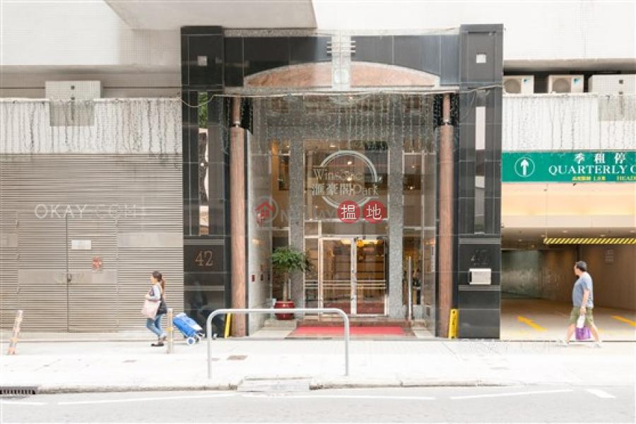 香港搵樓|租樓|二手盤|買樓| 搵地 | 住宅-出售樓盤|3房2廁,極高層,連車位《匯豪閣出售單位》