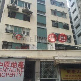 49 Bonham Road,Sai Ying Pun, Hong Kong Island