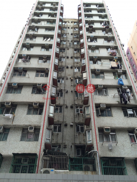 Grammy Center Block A (Grammy Center Block A) Sham Shui Po|搵地(OneDay)(1)