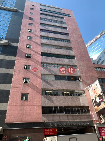 Fook Cheong Building (Fook Cheong Building) Kwun Tong|搵地(OneDay)(1)