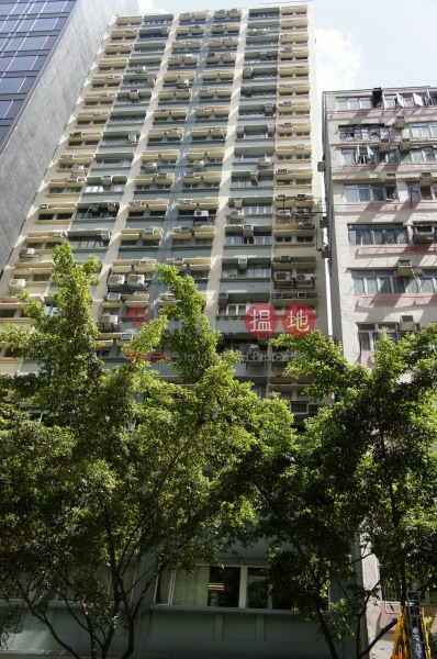 Gaylord Commercial Building (Gaylord Commercial Building) Wan Chai|搵地(OneDay)(2)