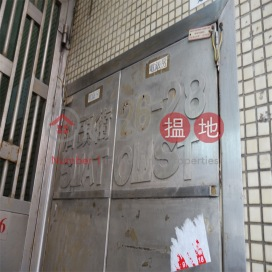 26-28 Swatow Street,Wan Chai, Hong Kong Island