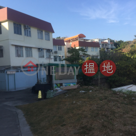 Property on Chin Street,Peng Chau, Outlying Islands
