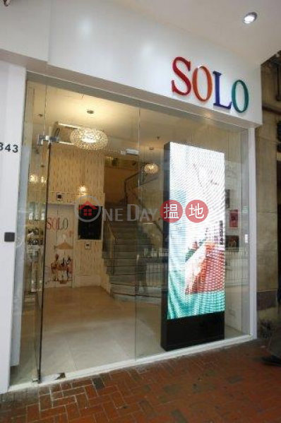 Property Search Hong Kong | OneDay | Retail | Rental Listings, North Point Solo
