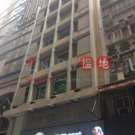 59 Wing Lok Street,Sheung Wan, Hong Kong Island