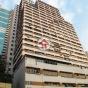 Shui Wing Industrial Building (Shui Wing Industrial Building) Kwai Tsing DistrictTai Yuen Street12-22號|- 搵地(OneDay)(2)