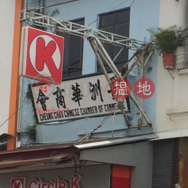 No 34 Praya Street,Cheung Chau, Outlying Islands