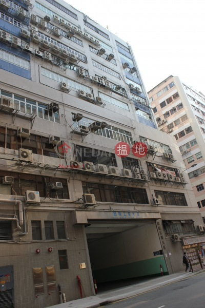 Cheung Lung Industrial Building (Cheung Lung Industrial Building) Cheung Sha Wan|搵地(OneDay)(2)