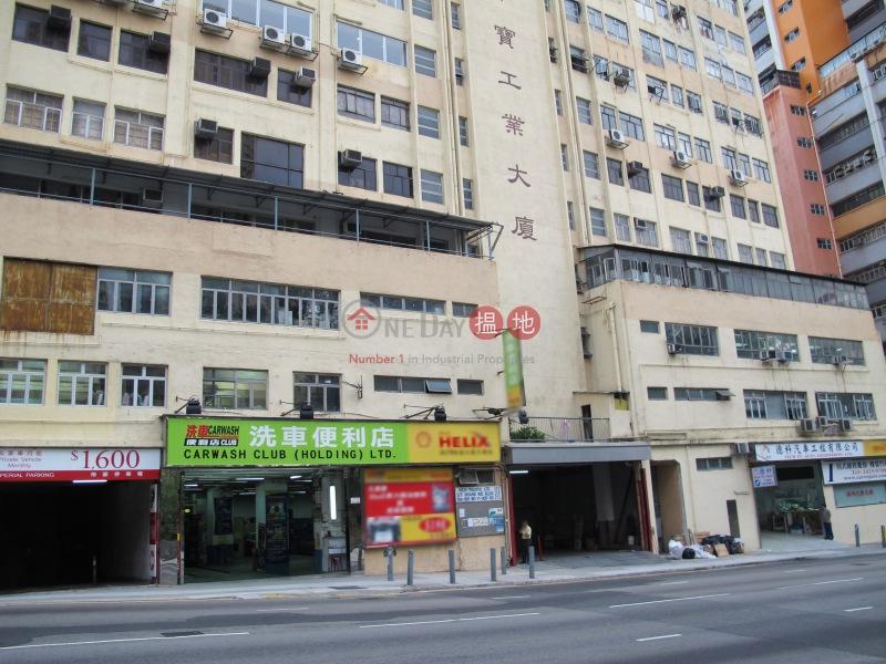Grand Industrial Building (Grand Industrial Building) Kwai Chung|搵地(OneDay)(4)
