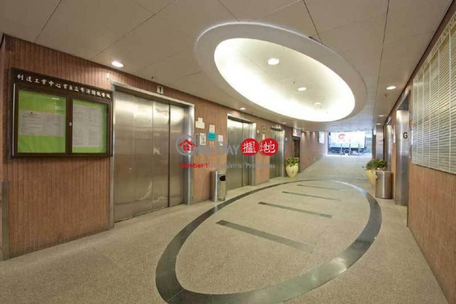 Fo Tan Leader Industrial Building, Leader Industrial Centre 利達工業中心 Rental Listings   Sha Tin (maggi-03609)