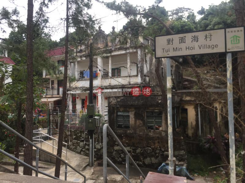Tui Min Hoi Village House (Tui Min Hoi Village House) Sai Kung|搵地(OneDay)(4)