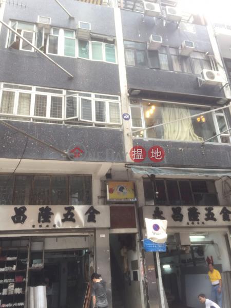 英發大廈 (Ying Fat House) 灣仔|搵地(OneDay)(1)