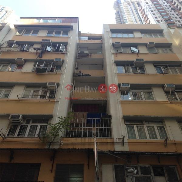 Yee Hor Building (Yee Hor Building) Wan Chai|搵地(OneDay)(3)