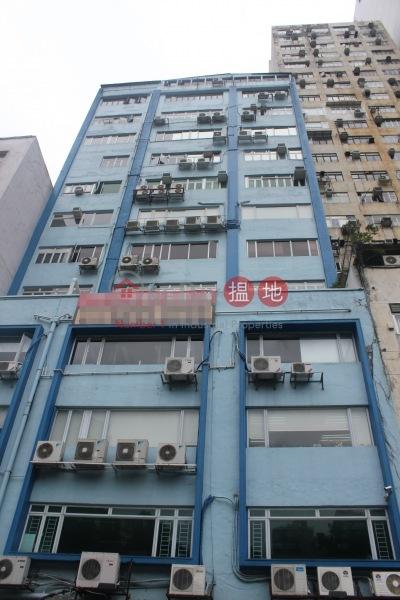 福和工業大廈 (Fok Woh Factory Building) 新蒲崗|搵地(OneDay)(4)