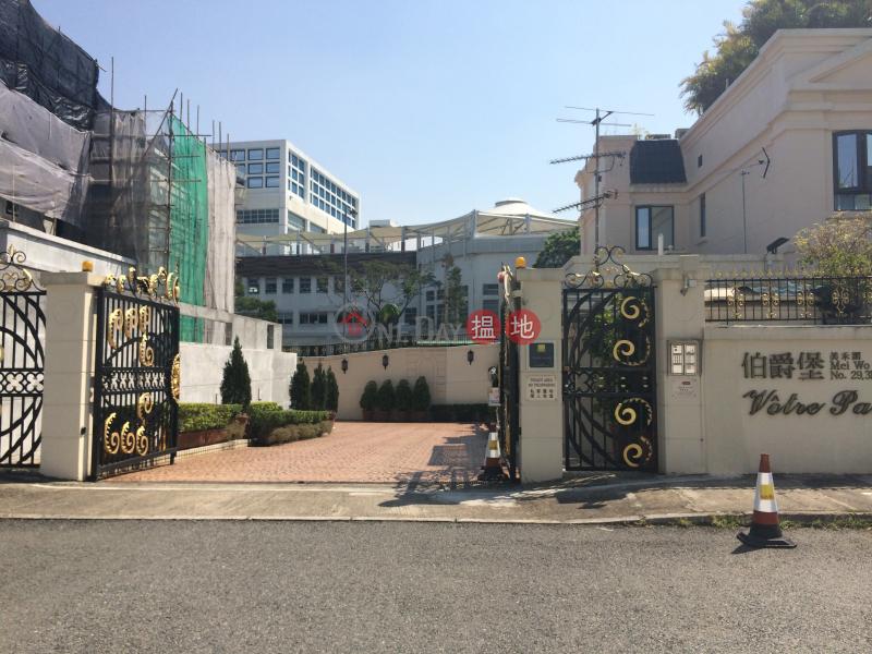 伯爵堡B座 (Votre Palais House B) 火炭|搵地(OneDay)(1)
