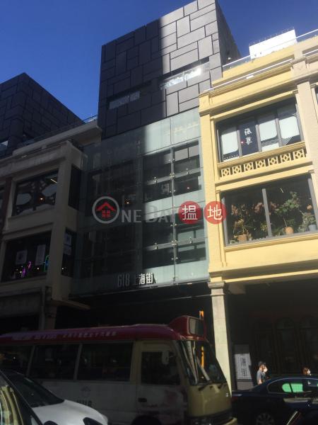 608 Shanghai Street (608 Shanghai Street) Mong Kok 搵地(OneDay)(1)