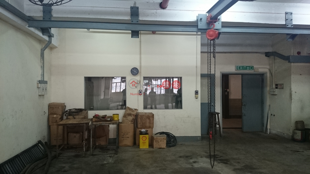 Property Search Hong Kong | OneDay | Industrial Rental Listings Fo Tan Industrial Centre