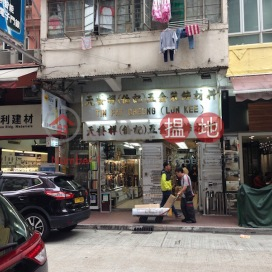 337 Portland Street,Mong Kok, Kowloon