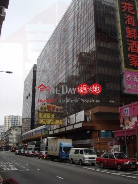 紅磡商業中心|九龍城紅磡廣場(Hung Hom Commercial Centre )出售樓盤 (charl-02252)_0