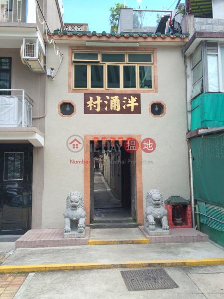 No 1 Pan Chung Village (No 1 Pan Chung Village) Tai Po 搵地(OneDay)(2)