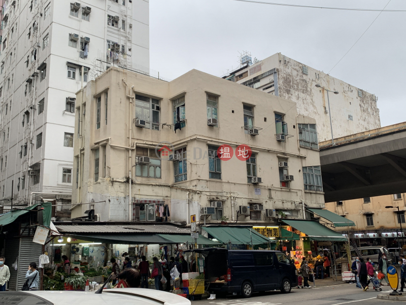 43 KOWLOON CITY ROAD (43 KOWLOON CITY ROAD) To Kwa Wan|搵地(OneDay)(1)