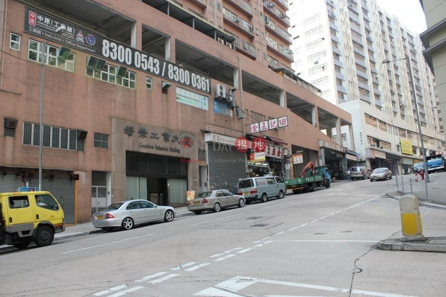 好景工業大廈 (Goodview Industrial Building) 屯門|搵地(OneDay)(5)