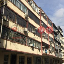 58 Sycamore Street,Tai Kok Tsui, Kowloon
