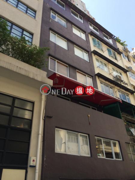 西街45-47號 (45-47 Sai Street) 蘇豪區|搵地(OneDay)(1)