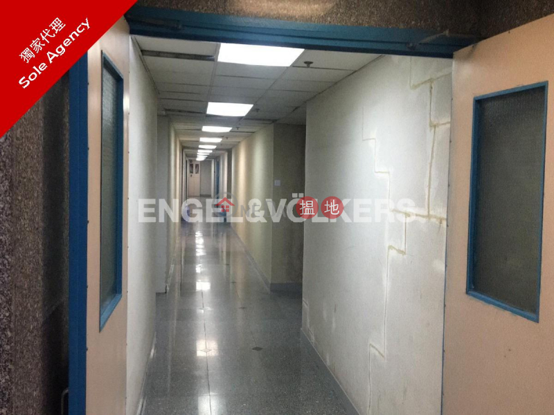 HK$ 7.9M Remex Centre | Southern District | Studio Flat for Sale in Wong Chuk Hang