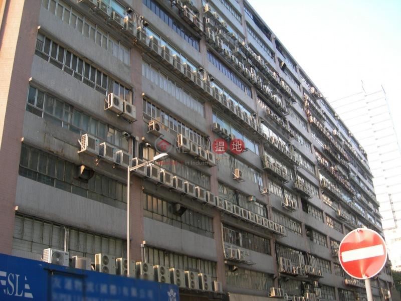 Dragon Industrial Building (Dragon Industrial Building) Cheung Sha Wan|搵地(OneDay)(4)