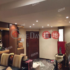 Fujiya Mansion | 3 bedroom Mid Floor Flat for Sale