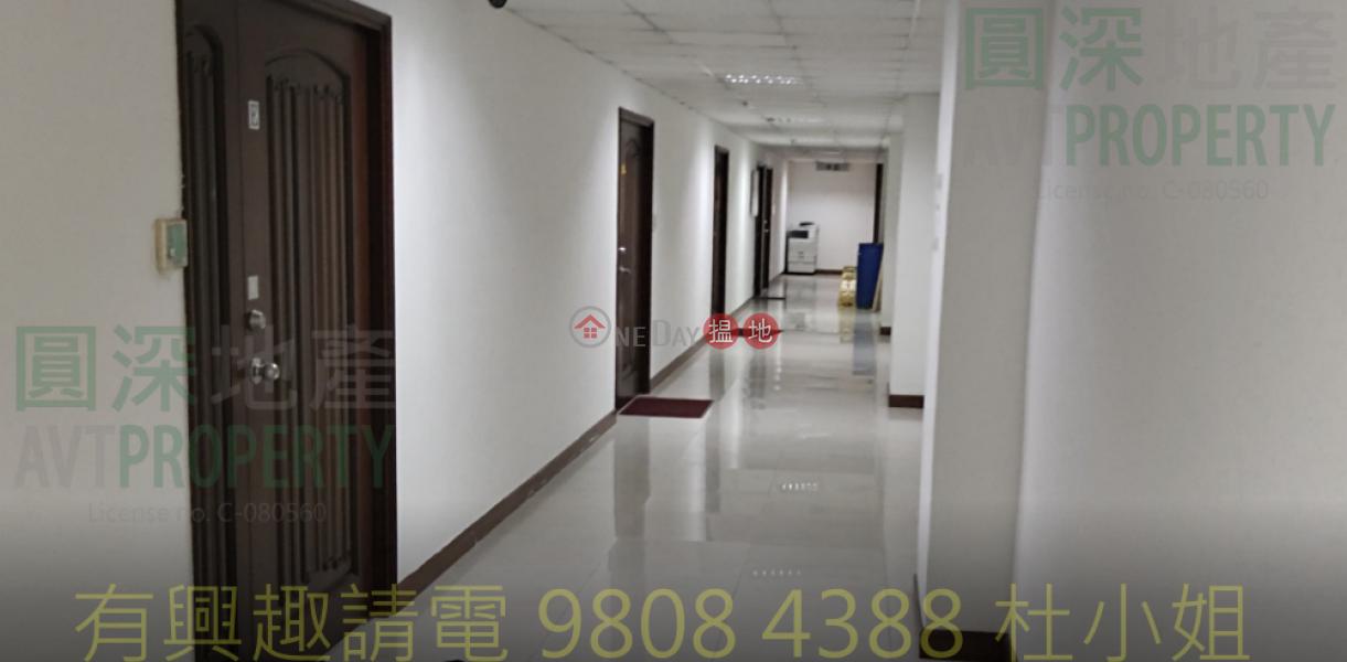 good price, high interest, good investmet   Lai Cheong Factory Building 麗昌工廠大廈 Sales Listings