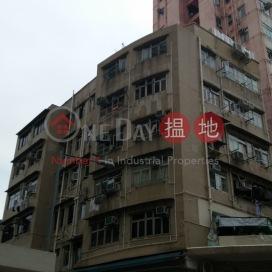 Man Wah Building,Chai Wan, Hong Kong Island