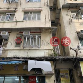 4 Yin On Street,To Kwa Wan, Kowloon