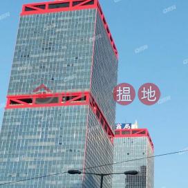 鄰近港鐵,交通便利,核心地段,優質管理《信德中心買賣盤》 信德中心(Shun Tak Centre)出售樓盤 (XGZXQ050220466)_0
