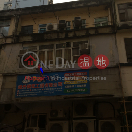 13 Tung Lok Street,Yuen Long, New Territories