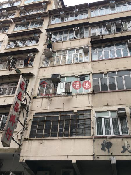 基隆街215號 (215 Ki Lung Street) 深水埗 搵地(OneDay)(1)