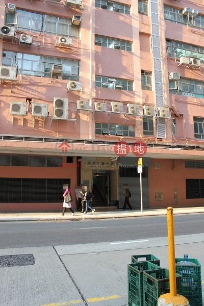 Kaming Factory Building (Kaming Factory Building) Cheung Sha Wan|搵地(OneDay)(2)