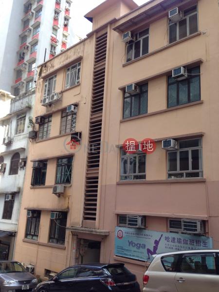 明園西街27號 (27 Ming Yuen Western Street) 北角|搵地(OneDay)(3)