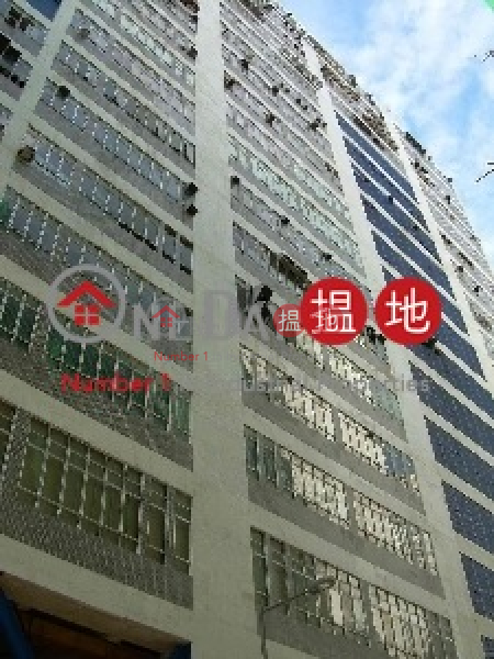 Property Search Hong Kong | OneDay | Industrial, Sales Listings Cheung Fung Industrial Building