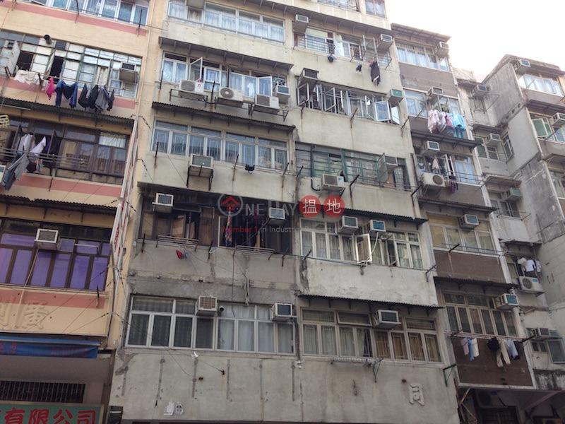 107-109 Tai Nan Street (107-109 Tai Nan Street) Prince Edward|搵地(OneDay)(2)
