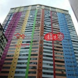 VIGOR INDUSTRIAL BUILDING Kwai Tsing DistrictVigor Industrial Building(Vigor Industrial Building)Sales Listings (wingw-05872)_0