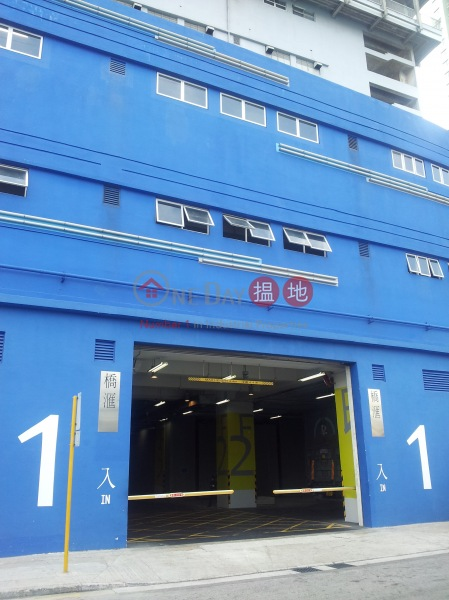 Tai Sang Container And Godown (Tai Sang Container And Godown) Tsing Yi|搵地(OneDay)(1)