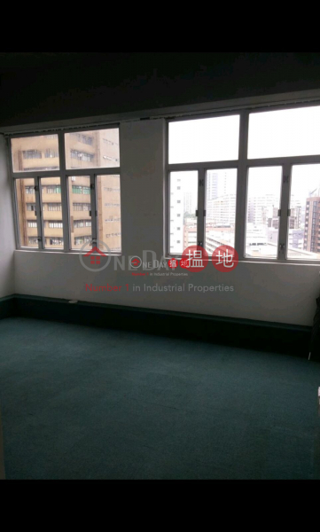 Property Search Hong Kong | OneDay | Industrial | Rental Listings | WAH FAT INDUSTRIAL BUILDING