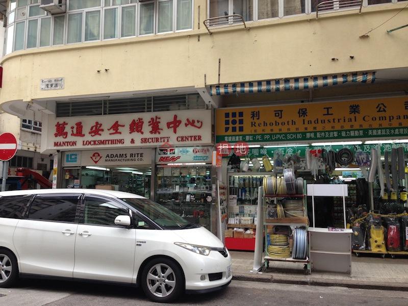 廣東道901-903號 (901-903 Canton Road) 旺角 搵地(OneDay)(1)