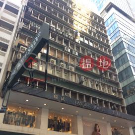 聯成大廈,中環, 香港島