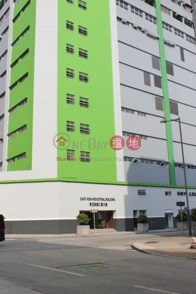 East Asia Industrial Building (East Asia Industrial Building) Tuen Mun|搵地(OneDay)(5)