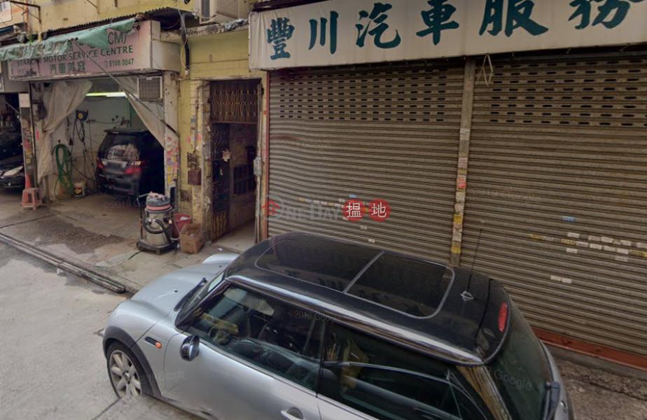 鹿鳴街13號 (13 LUK MING STREET) 土瓜灣|搵地(OneDay)(1)