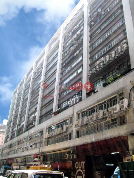 世紀工商中心|觀塘區世紀工商中心(Century Centre)出售樓盤 (pinky-05177)